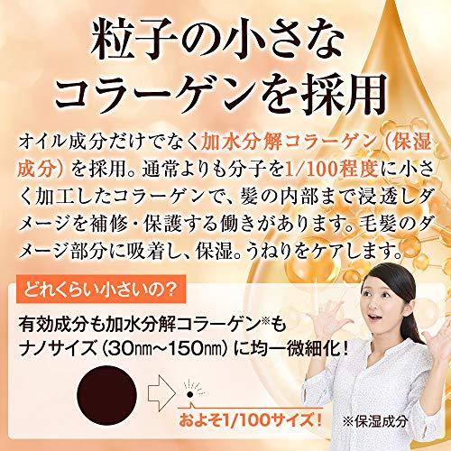 【iqumore公式】イクモアヘアマスク200mL/女性用ヘアケアブランド「イクモア」が開発した洗い流さないトリートメント