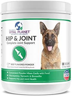 Vital Planet - Natural Hip and Joint Supplement for Dogs - Hip & Joint Powder - Complete Joint Support Grain Free, Gluten ...