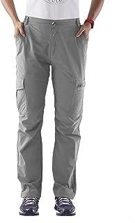 Women's Outdoor Water-Resistant Quick Drying Lightweight Cargo Pants