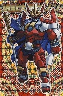魂獣大帝ゼノン 神羅万象 七天の覇者 第1弾 ホログラムカード 七天 PR
