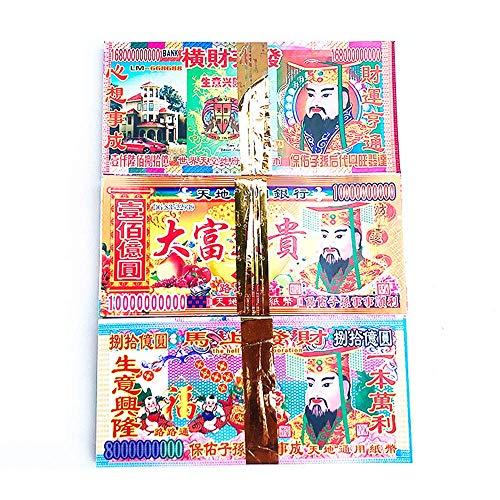 WYBD.Y Tragbare 370 Blatt große Stückelung von Höllenbanknoten, brennendes Papiergeld der Vorfahren, brennendes Papiergeld, Vorräte für die Toten, explodierendes Kastenprüfungsgebet