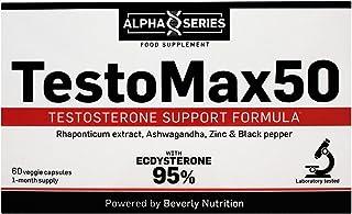 Testosterone homme. Testostérone pure certifiée GMP. Testostérone de Beverly Nutrition. Les meilleurs compléments pour gag...