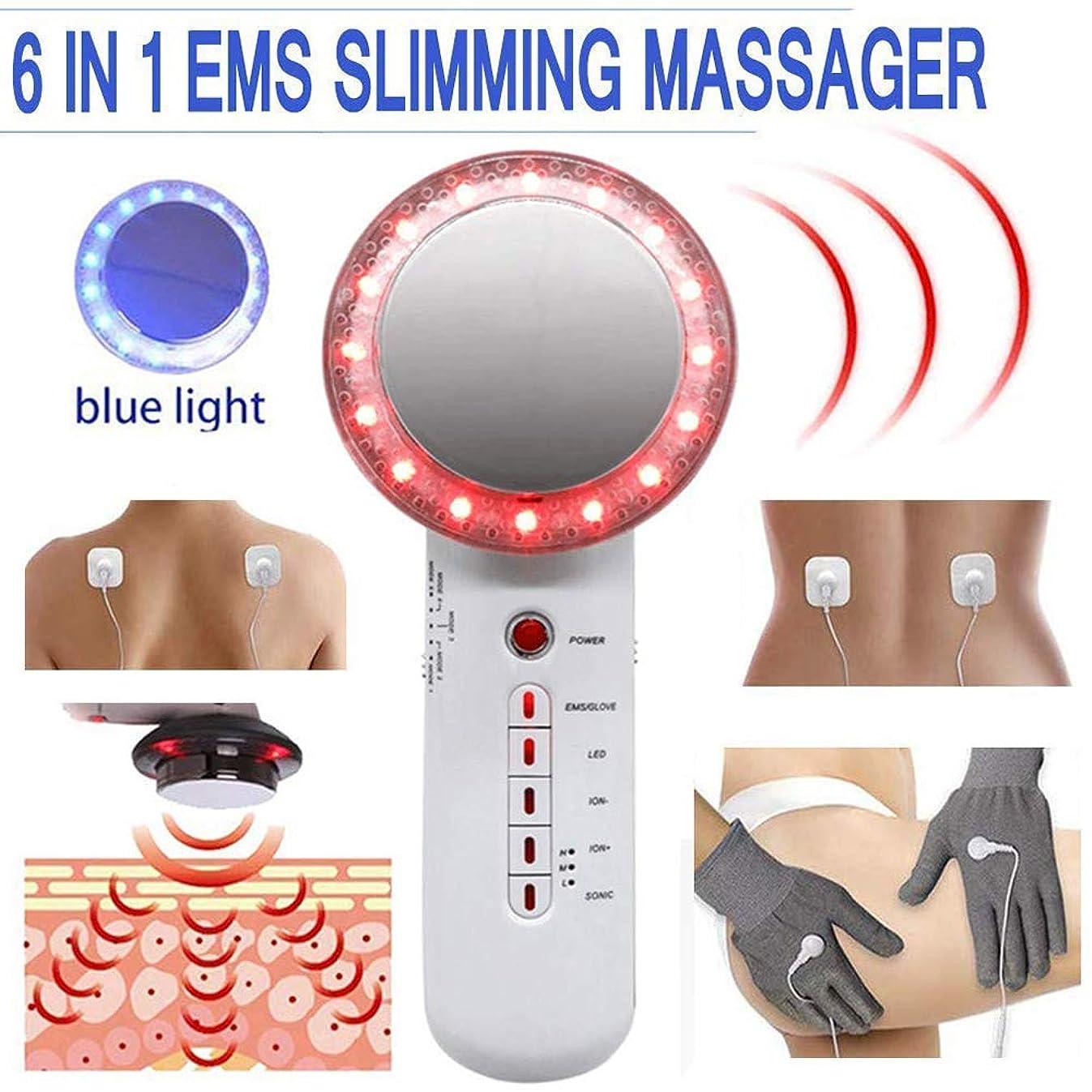 パントリー大邸宅注入6で1多機能顔体Slim身デバイス、腕脚腰ヒップマッサージ顔の皮膚のリフティング引き締めのためのマシンをスリミングしわ脂肪除去