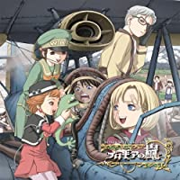 Progear No Arashi by Game Music