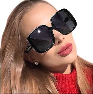 0f2738843c MuJaJa Gafas de Sol de mujer Polarizadas, Marco Grande Cuadrado Clásico  para Conducir Pesca Viajes