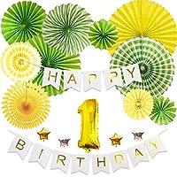 frontier ペーパーファン 1歳 豪華 誕生日 飾り付け パーティー バースデー デコレーション ガーランド セット (バースデーデコレーション(グリーン))