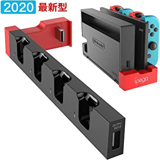 Nintendo Switch 充電スタンド Maxku 【最新型】 Joy-Con 左/右ハンドル充電 4台同時充電 ニンテンドースイッチ