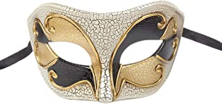 Venetian Masquerade Mask Fancy Dress Masks Eyewear Wedding Props Mardi Gras Party Costume Accessory Home Haunted House Meal Bar Wall Decoration for Adult Zhhlaixing