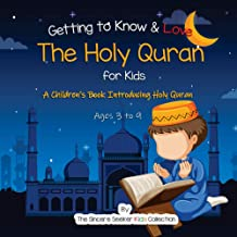 Getting to Know & Love the Holy Quran: A Children's Book Introducing the Holy Quran
