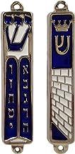 TALISMAN4U Set of 2 Jerusalem Mezuzah Case with Scroll for Door Ten Commandments Torah Crown Silver Tone Blue Enamel Israe...