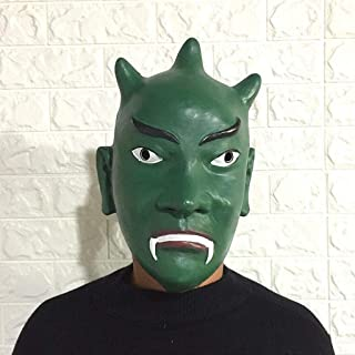 QYLOZ Halloween Masks Scary Heads Scary Green Face Masquerades Dances Demons Party Masks Latex Mask (Color : B)