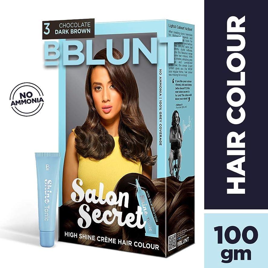力強いしないでください準備ができてBBLUNT Salon Secret High Shine Creme Hair Colour, Chocolate Dark Brown 3, 100g with Shine Tonic, 8ml
