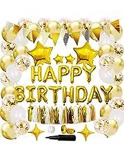 バルーン パーティー 装飾 Happy Birthday 誕生日 飾り付け 風船 金色の風船、紙のフリンジ