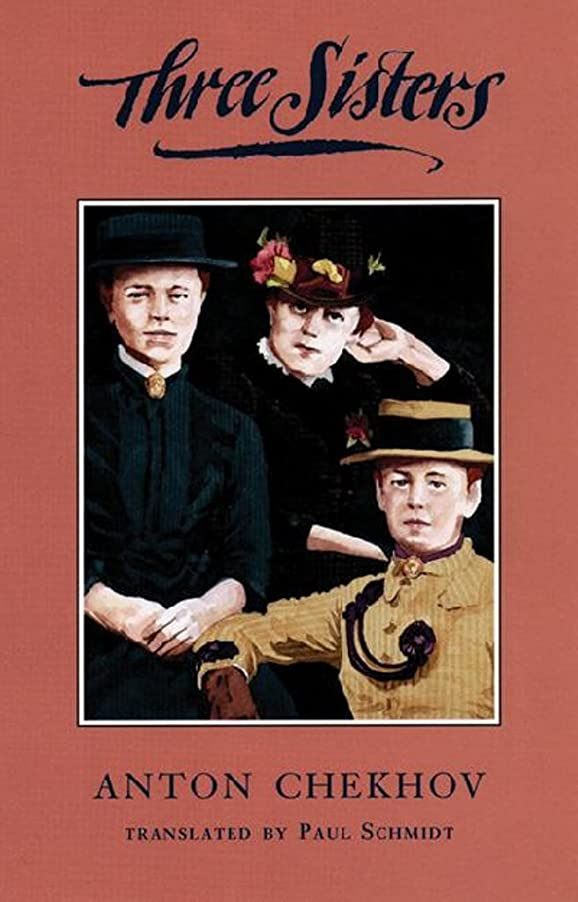 泥踏み台ベリThree Sisters (TCG Edition) (TCG Translations) (English Edition)