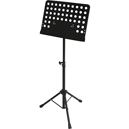 Gewa 900743, Atril de Orquesta, Negro