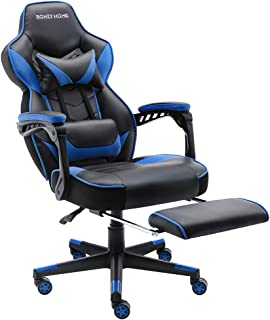 Strange Best Game Chairs With Arms Of 2019 Top Rated Reviewed Gmtry Best Dining Table And Chair Ideas Images Gmtryco