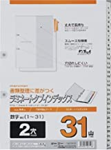 Laminate tab index number into Maruman W220 H300 D6 290g A4 2 hole LT4231S (japan import)