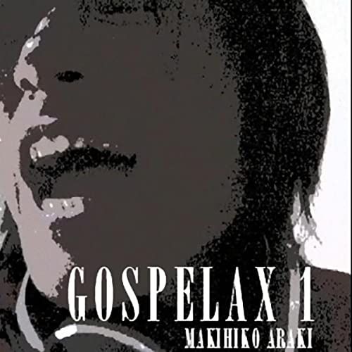 GOSPELAX 1