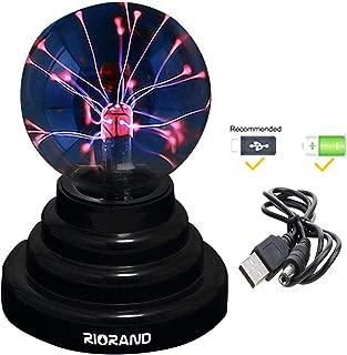 RioRand Plasma Ball USB Lamp Light Or Battery Powered, 4''X4''X6''
