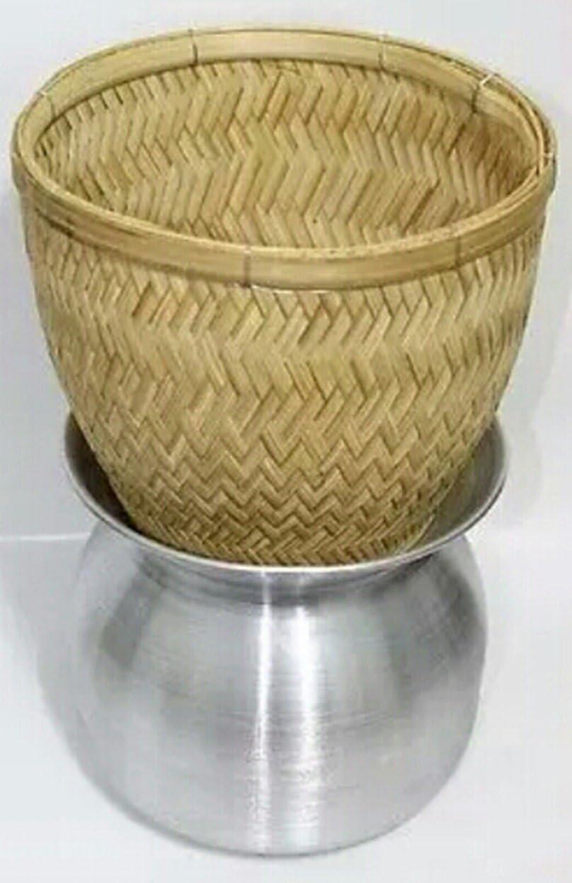 Thai Sticky Rice Steamer Handcraft Cook Thai Food Manu (Basket O