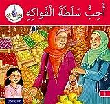The Arabic Club Readers: Red Band A: I Like Fruit Salad...