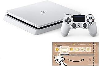 PlayStation 4 グレイシャー・ホワイト 500GB (CUH-2200AB02) 【Amazon.co.jp限定】オリジナルカスタムテーマ (配信)