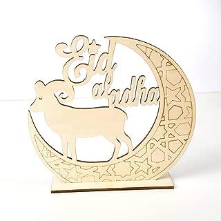 eid al adha decorations