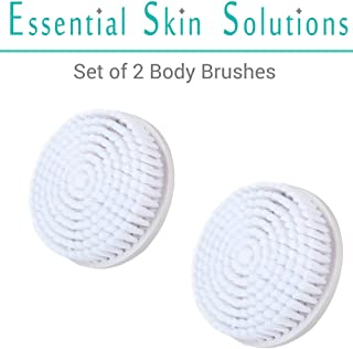 Best perfect skin brushing system Reviews