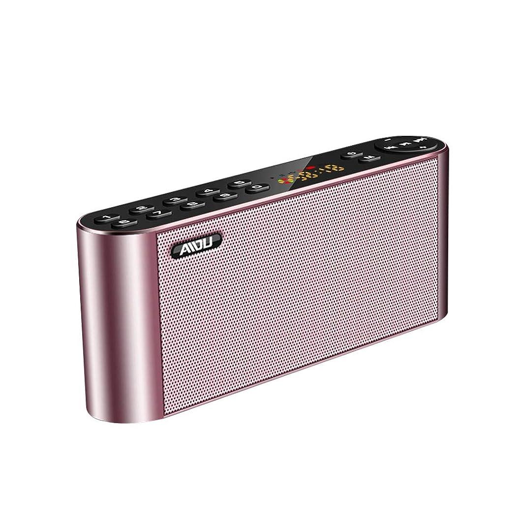 帝国コンペオールワイヤレスBluetoothスピーカー 超ポータブル ステレオ 重低音 Bluetooth範囲33フィート スピーカー付き マイクロフォン,Pink
