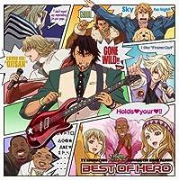 TVアニメ『TIGER & BUNNY』キャラクターソングアルバム「BEST OF HERO」