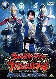 ウルトラギャラクシー 大怪獣バトル NEVER ENDING ODYSSEY 4[DVD]