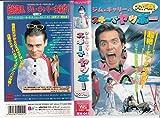 ジム・キャリーのスキーでヤッホー大作戦!【字幕版】 [VHS]