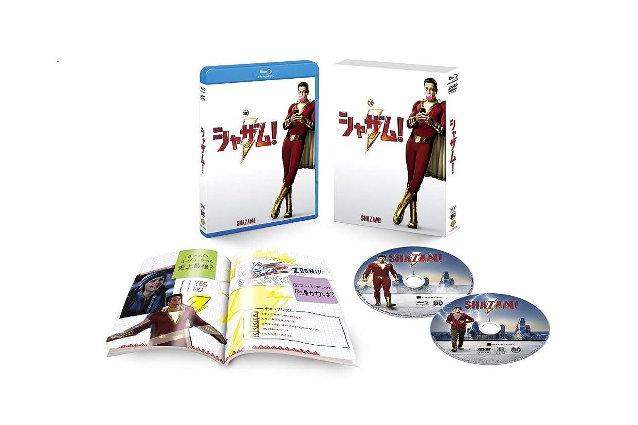クッションどこ縁シャザム! ブルーレイ&DVDセット (初回仕様/2枚組/ブックレット付) [Blu-ray]