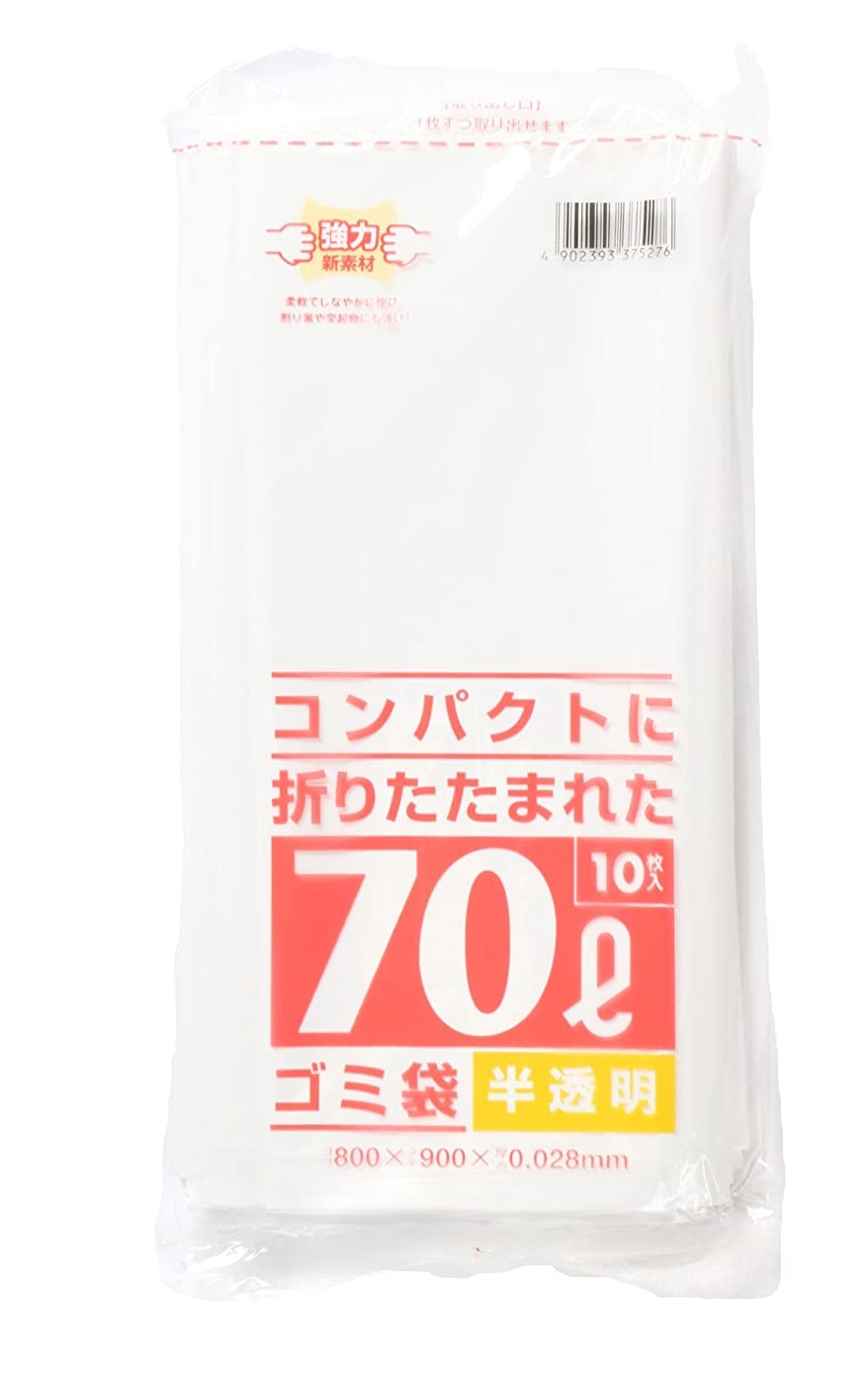 巧みな原油出口日本サニパック コンパクトに折りたたまれた ゴミ袋 ポリ袋 白 半透明 70L 10枚入 C7H