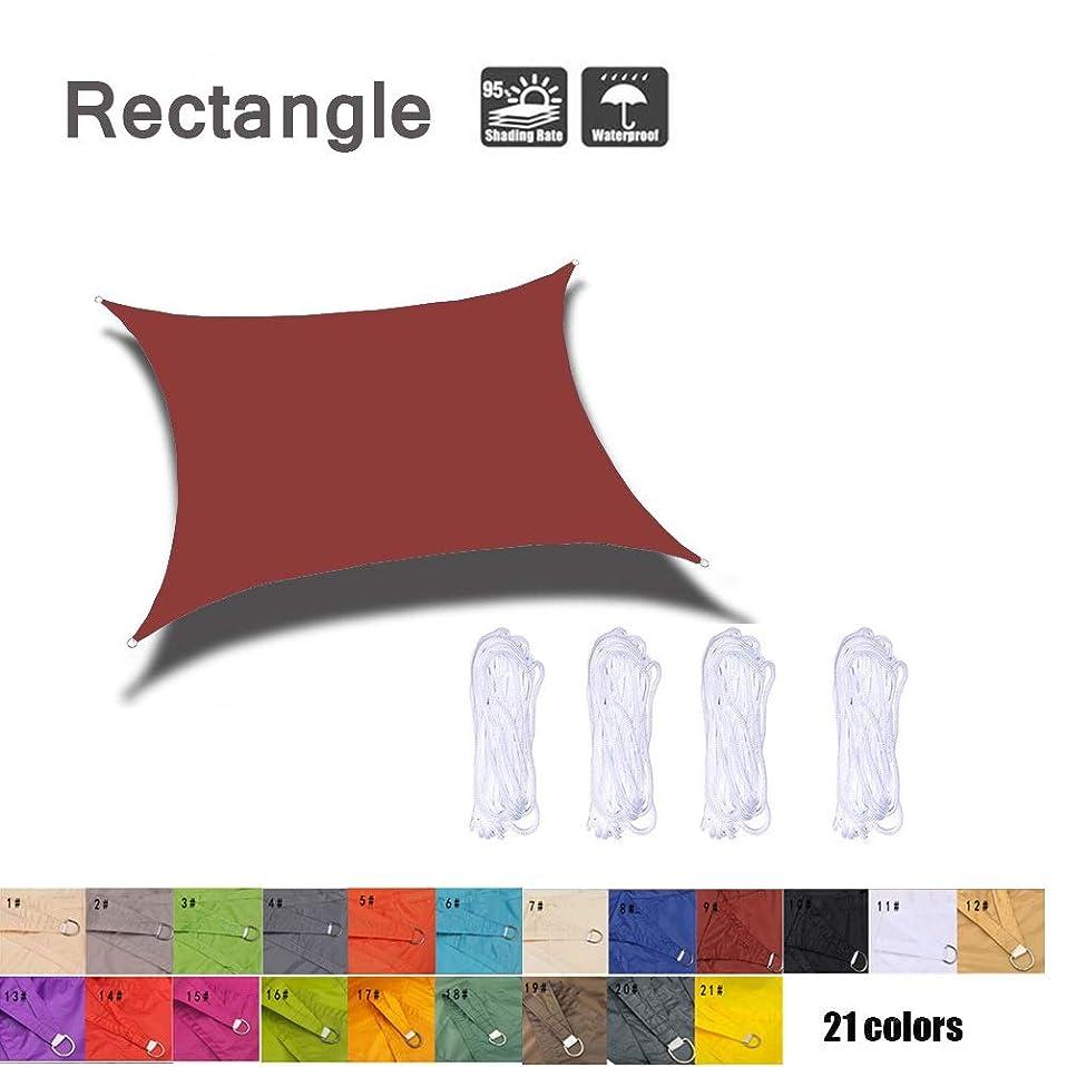 音声学幻想ポークUVカット シェード セイル 長方形防水サンシェイドセイル、ガーデンパティオキャノピーオーニング95%UVブロック、日焼け止めオーニングキャノピー (Color : Rust red, Size : 3x6m)
