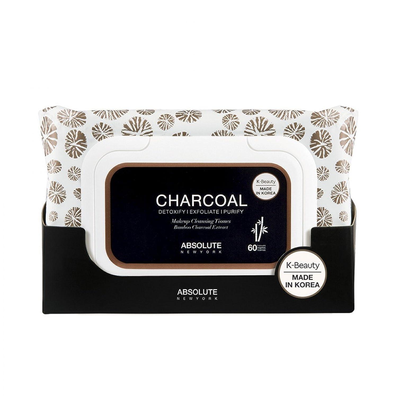 進化従事した偽造ABSOLUTE Charcoal Cleansing Tissue (並行輸入品)