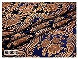 VIAIA Tela Brocade Cheongsam y Material de Kimono Tela Satinada para Coser Bricolaje (Color : Navy Blue, Size : 50x75cm)
