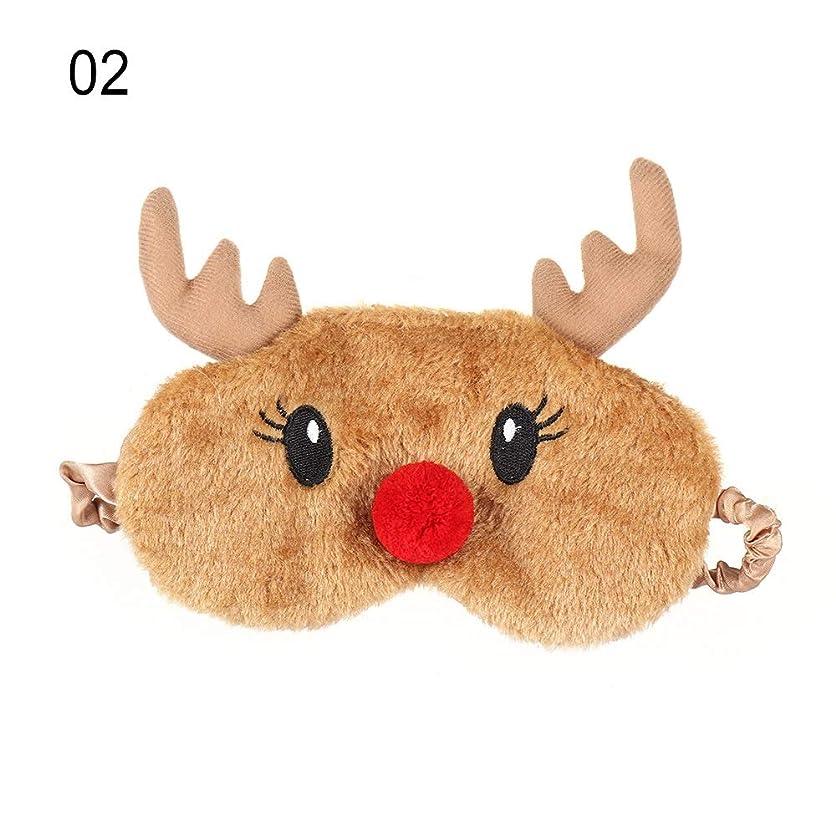取り組む自分の力ですべてをするカロリーNOTE クリスマス鹿アイカバーぬいぐるみ生地睡眠マスクナチュラル睡眠アイマスクアイシェードかわいいアイシェードパッチ用クリスマスプレゼント