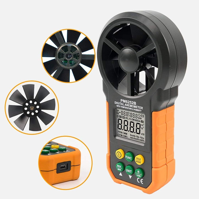 ワイン派手健全YXJJP デジタル 風速計 エアフローテスターメーター 容積 周囲 温度 湿度 USB
