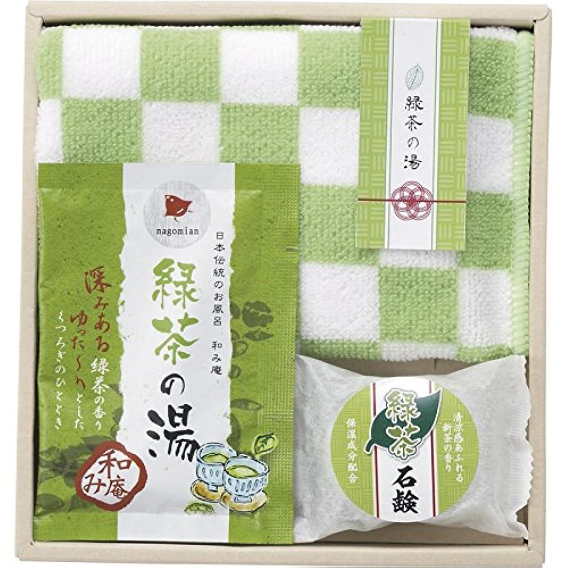 安心させる霧詳細に緑茶の湯入浴セット53