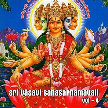 Sri Vasavi Sahasranamavali, Vol. 4