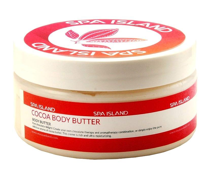 紛争睡眠素晴らしいですSpa Island 5.7oz Body Butter Cream Variety Pack (Cocoa, Mango Lime, Calming Lavendar) - Pack of 3