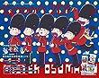 spoon.2Di vol.10 表紙巻頭特集「おそ松さん」/Wカバー「美男高校地球防衛部LOVE!」 (カドカワムック 625)