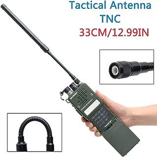 13 inch ABBREE AR-148 Gooseneck TNC Foldable Tactical Antenna Dual Band 144/430MHz for Kenwood TK-378 Harris an/PRC-152 148 Two Way Radio