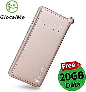 【アジア周遊】GlocalMe U2 モバイル Wi-Fi ルーター ホットスポット 日本 中国(香港 台湾)韓国の20GBデータパッケジ付け 高速4G LTE simフリー Pocket Mi-Fi スマートフォン・タブレット・パソコン全機種対応 超軽くて携帯便利 お盆 国内・海外旅行最適 (ゴールド)