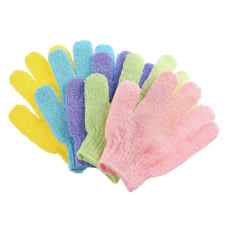 なので思春期のパブTOPBATHY 20ピースバスウォッシュタオル剥離バスクロス手袋バックスクラバーバスクロスタオルボディ用入浴用シャワースパ(混色)