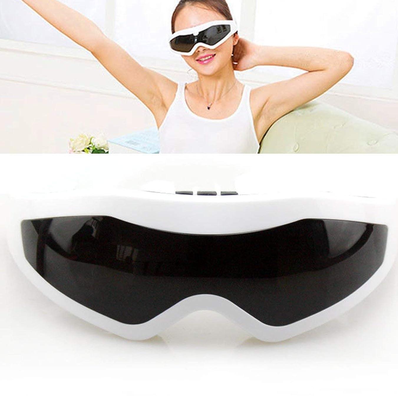 ミシン目描く子犬Comfortable Electric Eye Massager Men Women Eye Brain Relax Magnetic Eye Health Care Massager Instrument Best Gift