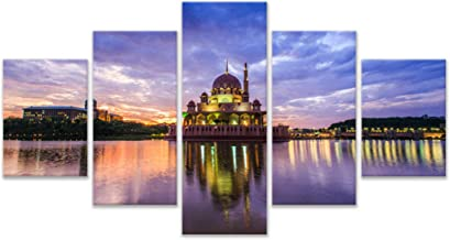 SAVORLIVING Islamic Muslim Wall Art Paintings (Set of 5) Ramadan Abstract Painted Oil Painting on CanVas Decoration for Living Room Bedroom Bathroom Office, Frameless(Model-2)