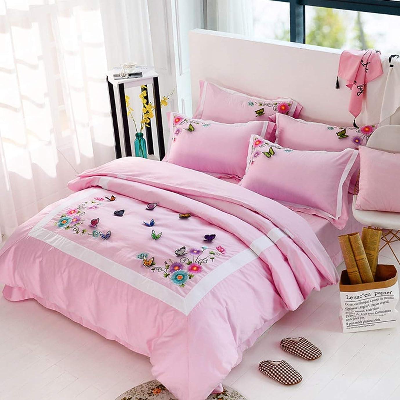 成功する定刻観光に行くFELICIAAA ロングフリースフルコットンバタフライ3次元刺繍の4ピース純粋な綿サテンの家庭用寝具。 (色 : ピンク, サイズ : 180-200CM)