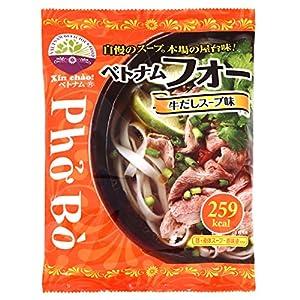 Xin chào!ベトナム ベトナムフォー 12食セット (牛だしスープ)